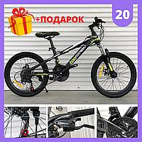 Детский горный велосипед 20 дюймов TopRider 611 Спортивный подростковый велосипед салатовый