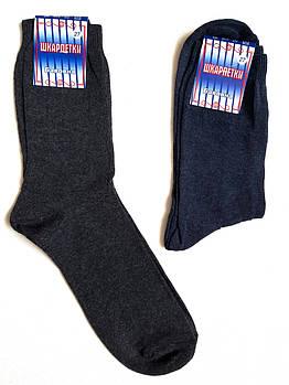 Носки мужские хлопок Украина р.27. Цвет серый, синий. От 10 пар по 5,50грн