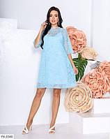 Ошатне молодіжне мереживне плаття на підкладці вільного крою р-ри 42-48 арт. 682