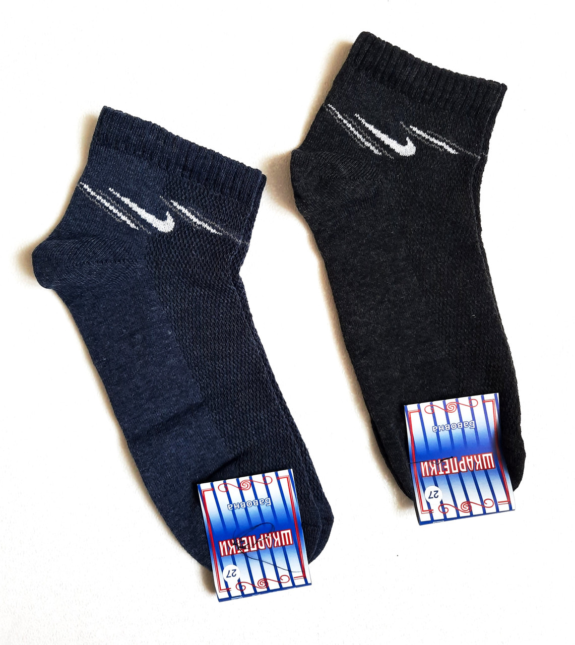 Носки мужские вставка сеточка р.27 хлопок стрейч Украина. Цвет серый,синий.От 10 пар по 6,50грн.