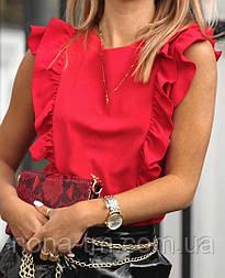 Блуза жіноча модна з коротким рукавом