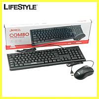 Клавиатура + мышь проводная  JEDEL COMBO G10+ / Компьютерная клавиатура / Мышь