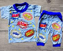 Детский летний костюм футболка и бриджи для мальчика  WOW! BOOM! BAM!