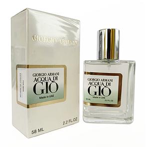 Giorgio Armani Acqua Di Gio Perfume Newly мужской, 58 мл