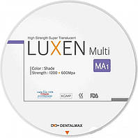 Люксен Мульти 1200+600 Циркониевый диск 98 мм. 1200+600 Luxen MULTI D98