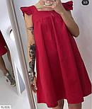 Жіночий сарафан гарний літній, фото 3