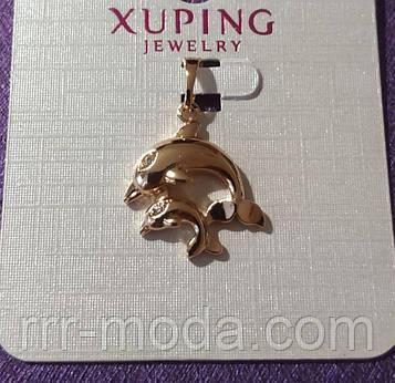 Кулоны дельфины позолота. Кулоны Xuping оптом. 28