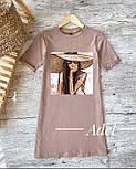 Летнее модное платье-туника (Норма, Батал), фото 5
