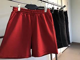 Зручні шорти жіночі