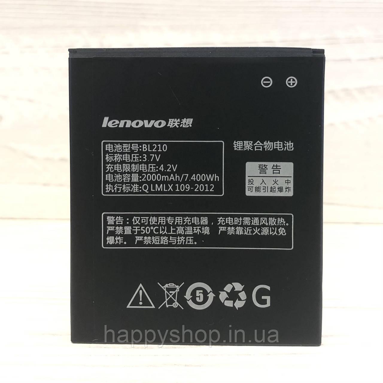 Оригінальна батарея Lenovo S820 (BL210)