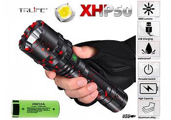 Дальнобойный мощный фонарь TRLIFE Red-Black Camo Edition+5000mAh Panasonic (1800LM, XHP50.2, USB, 1*26650)