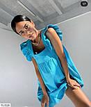 Жіночий сарафан лляної вільного крою, фото 3
