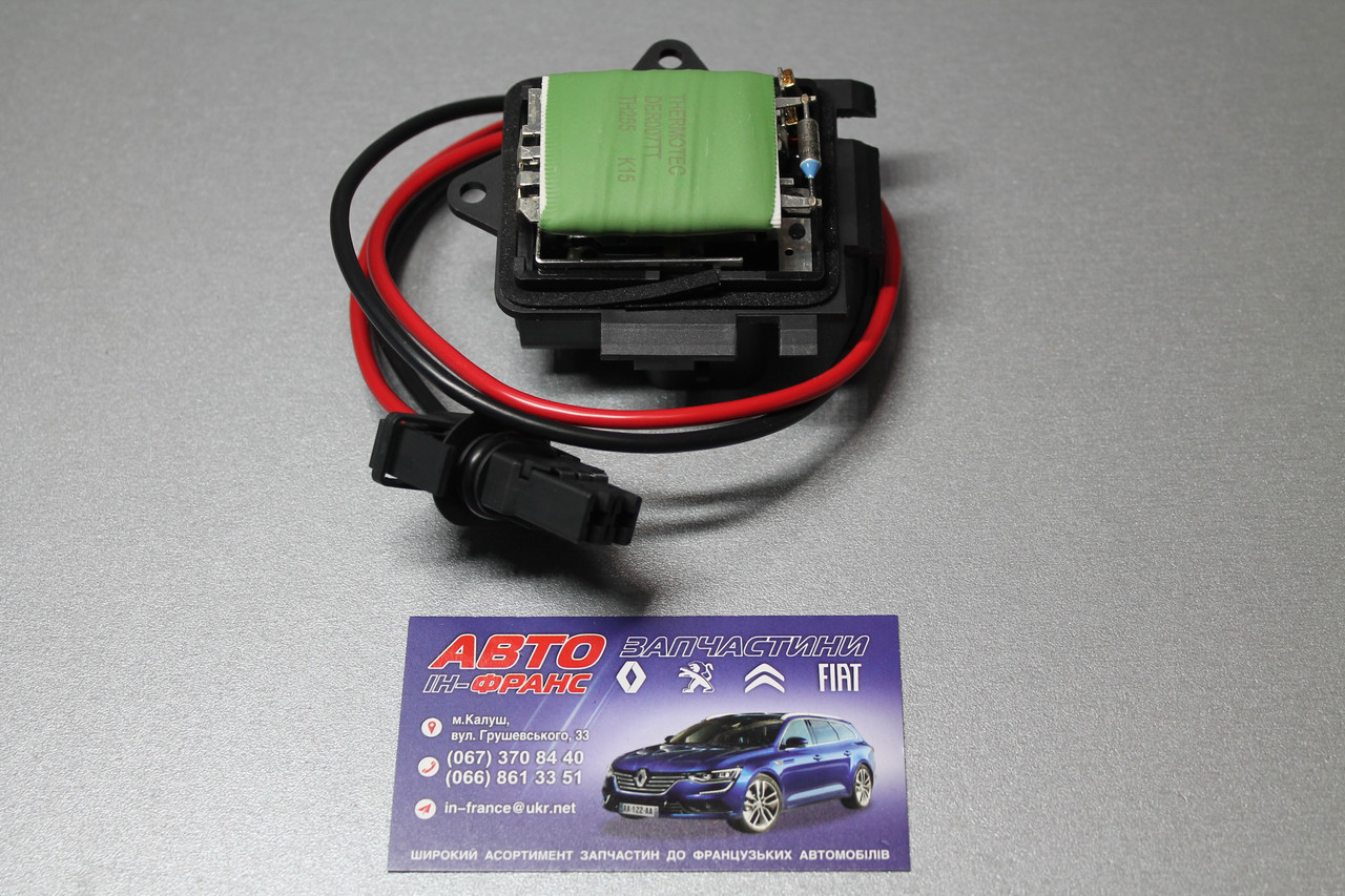 Резистор обдуву - Резистор пічки Opel Vivaro 01-10, Renault Trafic 00-14