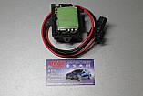 Резистор обдуву - Резистор пічки Opel Vivaro 01-10, Renault Trafic 00-14, фото 3