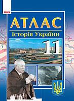 Литовченко С. В. Історія України: 11 клас: Атлас
