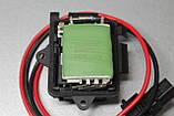 Резистор обдуву - Резистор пічки Opel Vivaro 01-10, Renault Trafic 00-14, фото 4
