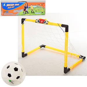 Футбольные ворота MR 0092 57х46х30 см детские ворота мяч табло сетка