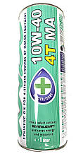 Масло 4т 10W40 полусинтетическое (Зеленое).