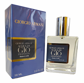Giorgio Armani Acqua di Gio Profondo Perfume Newly мужской, 58 мл