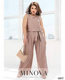 Дизайнерский костюм изо льна с расклешенными брюками цвета пудры, больших размеров от  46 до 52