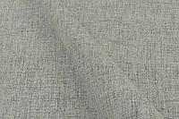Меблева тканина рогожка Аура 500 (виробник APEX), фото 1
