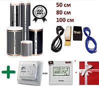 12,5 м2 Нагревательная пленка Carbon Heating Korea (полный комплект)