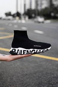 Мужские кроссовки Balanciaga Speed Trainer, Graffiti White
