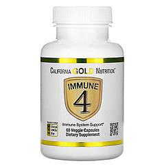 Комплекс витаминов California Gold Nutrition Immune 4 60 капсул