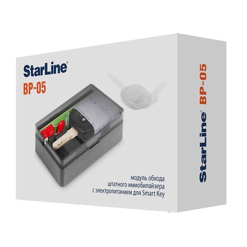 Модуль обходу іммобілайзера Starline BP-05