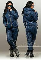 Женский спортивный костюм тёплый стеганный