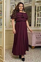 Платье женское больших размеров, женское платье длинное ,Модное платье в пол батальное