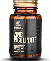 Цинк Grassberg Zinc Picolinate 15 mg 60 капсул