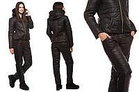 Утепленный женский спортивный костюм стеганный черный