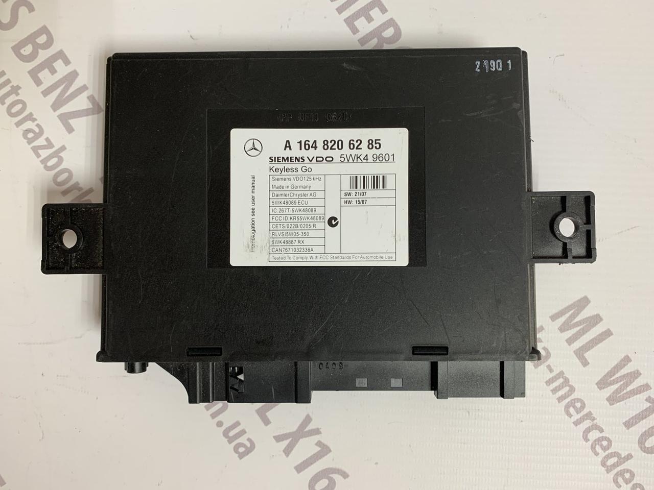 Блок управління центральним замком keyless go А1648206285 Mercedes ML W164 / GL X164 Мерседес мл гл 164
