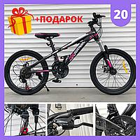 Детский горный велосипед 20 дюймов TopRider 611 Спортивный подростковый велосипед розовый