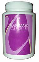 """Маска для лица миорелаксирующая альгинатная """"Аргирелин"""" / Anti-Wrinkle Peel Off Mask """"Argireline"""", 500 г"""