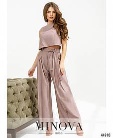 Льняной женский костюм с свободными брюками  и топом пудра размер 42, 44, 46, 48