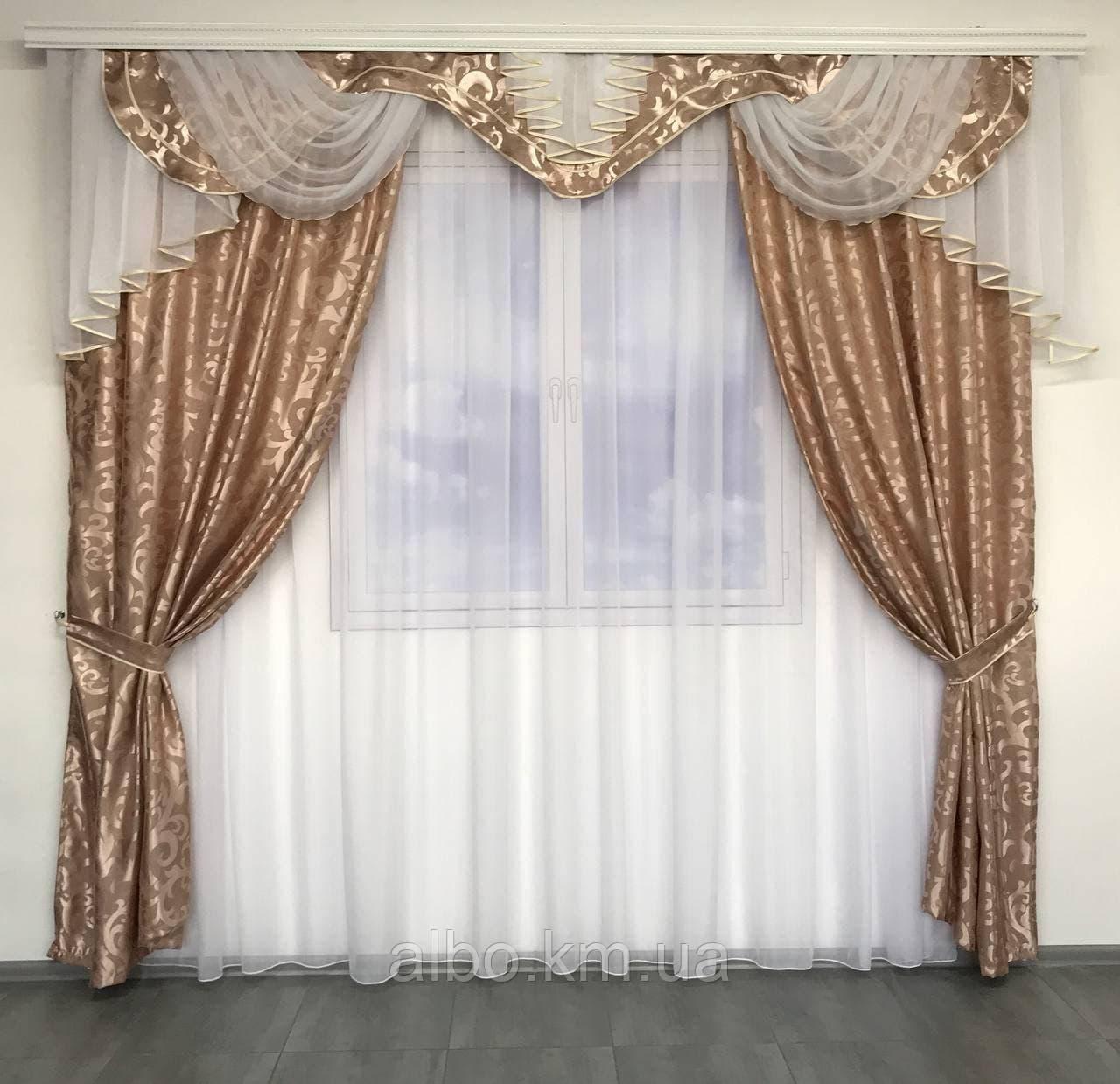 Набор шторы и ламбрекен для зала кухни хола, шторы в зал спальню гостинную жаккардовые, шторы с ламбрекеном