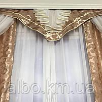 Набор шторы и ламбрекен для зала кухни хола, шторы в зал спальню гостинную жаккардовые, шторы с ламбрекеном, фото 8