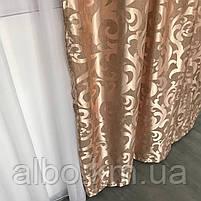 Набор шторы и ламбрекен для зала кухни хола, шторы в зал спальню гостинную жаккардовые, шторы с ламбрекеном, фото 4