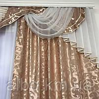 Набор шторы и ламбрекен для зала кухни хола, шторы в зал спальню гостинную жаккардовые, шторы с ламбрекеном, фото 3