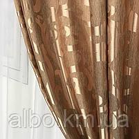 Штори в зал ALBO з жаккарда 150х270 см (2 шт) з ламбрекеном 300 см пудрові (LS-220-2), фото 10