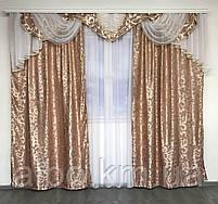 Набор шторы и ламбрекен для зала кухни хола, шторы в зал спальню гостинную жаккардовые, шторы с ламбрекеном, фото 7