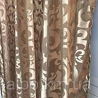 Набор шторы и ламбрекен для зала кухни хола, шторы в зал спальню гостинную жаккардовые, шторы с ламбрекеном, фото 5