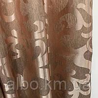Набор шторы и ламбрекен для зала кухни хола, шторы в зал спальню гостинную жаккардовые, шторы с ламбрекеном, фото 6