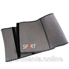Неопреновый пояс для похудения SPART