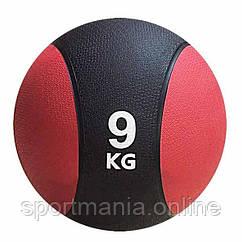 Медбол SPART 9 кг