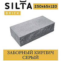Кирпич заборный СИЛТА-БРИК двухсторонний камневидный Серый