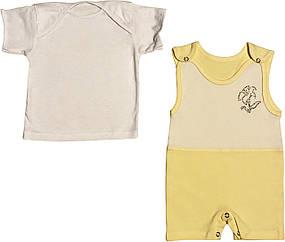 Літній костюм на дівчинку ріст 68 3-6 міс для новонароджених малюків комплект дитячий трикотажний літо жовтий