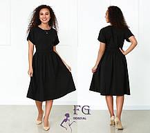 Летнее платье свободного кроя миди с короткими рукавами софт, фото 3